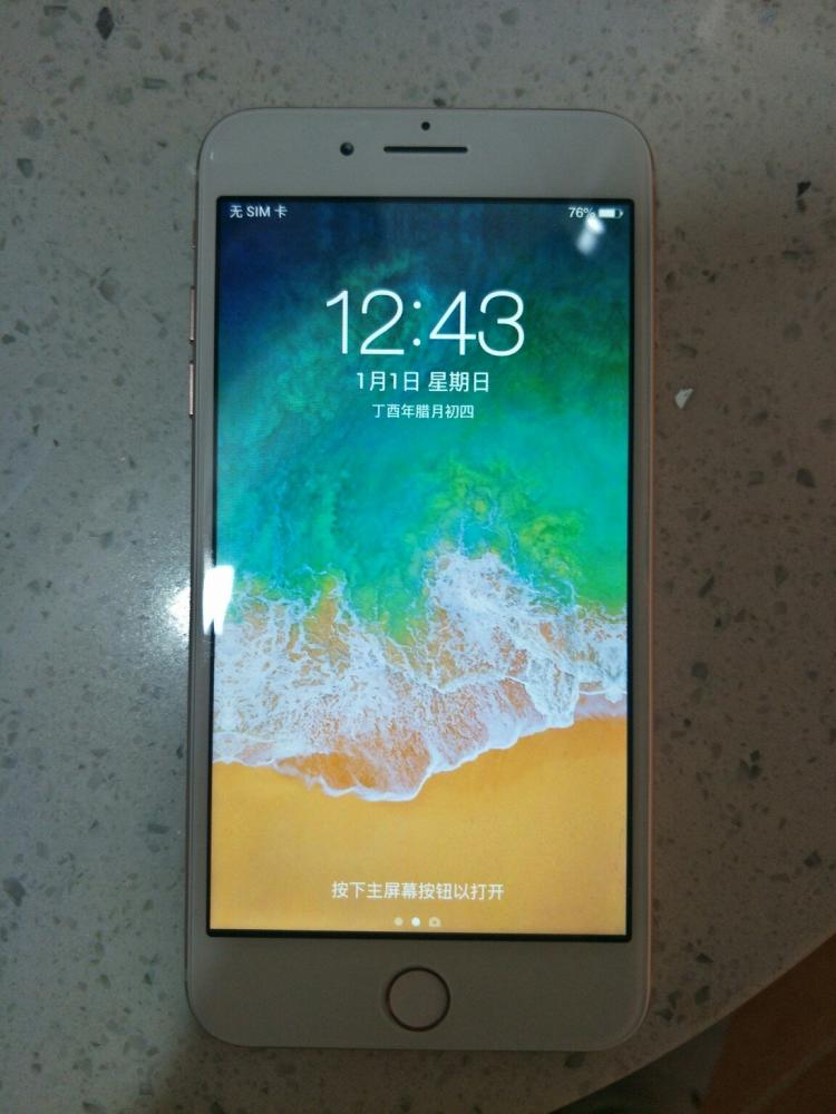 苹果 iPhone8 Plus 金色 256G 港澳版 iphone8 plus